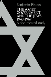 The Soviet Government and the Jews 1948–1967