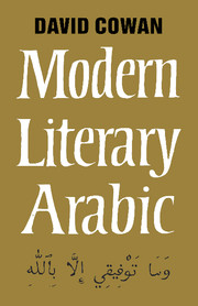 An Introduction to Modern Literary Arabic