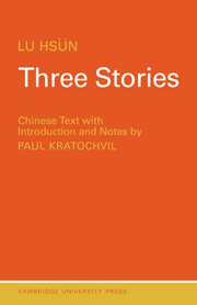 Three Stories