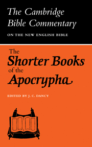 The Shorter Books of the Apocrypha