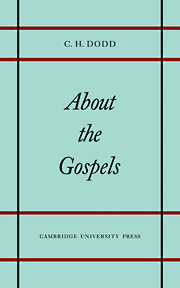 About the Gospels
