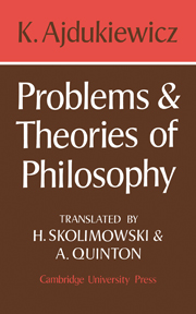 Problems and Theories of Philosophy