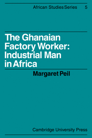The Ghanaian Factory Worker
