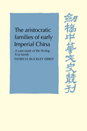 The Aristocratic Families in Early Imperial China