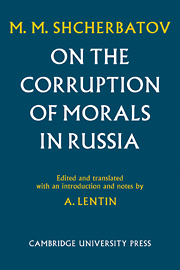 On the Corruption of Morals in Russia