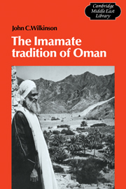 The Imamate Tradition of Oman