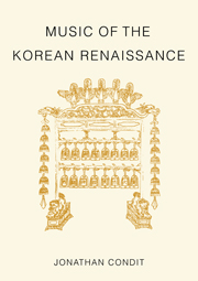 Music of the Korean Renaissance