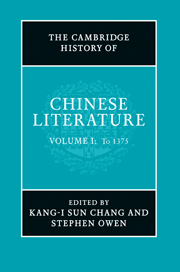 The Cambridge History of Chinese Literature