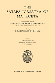 The Satapancasatka of Matrceta