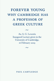 Forever Young: Why Cambridge has a Professor of Greek Culture