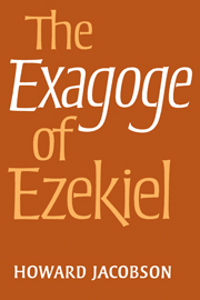 The Exagoge of Ezekiel