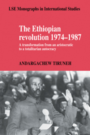 The Ethiopian Revolution 1974–1987
