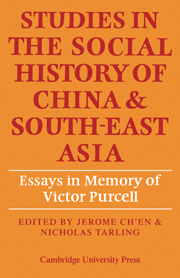 Studies in the Social History of China and South-East Asia