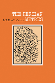 The Persian Metres