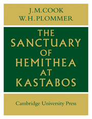 Sanctuary of Hemithea at Kastabos