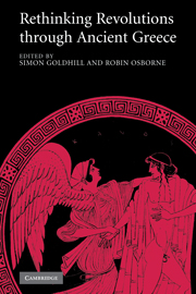 Rethinking Revolutions through Ancient Greece