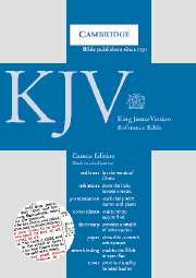 KJV Cameo Reference Edition