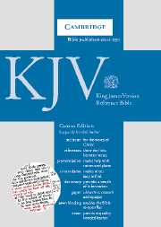 KJV Cameo Reference Edition Red Letter with Concordance and Dictionary, Burgundy Bonded Leather