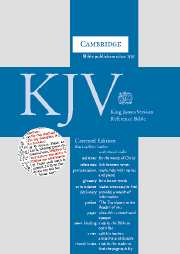 KJV Concord Reference Edition Red Letter with Concordance and Dictionary