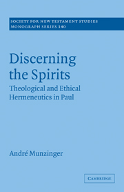 Discerning the Spirits
