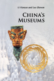 China's Museums