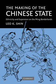 The Making of the Chinese State
