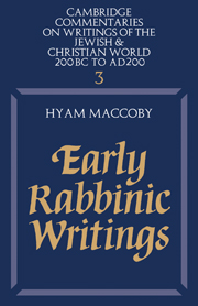 Early Rabbinic Writings