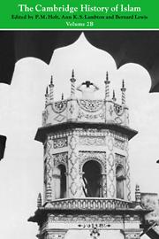 In islam history pdf of hindi