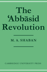 The 'Abbāsid Revolution