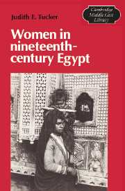 Women in Nineteenth-Century Egypt