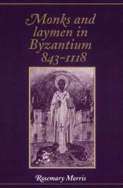 Monks and Laymen in Byzantium, 843–1118