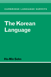 The Korean Language