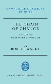 The Chain of Change