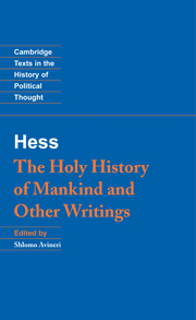 Moses Hess: The Holy History of Mankind and Other Writings