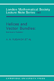 Helices and Vector Bundles