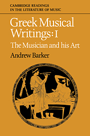 Greek Musical Writings