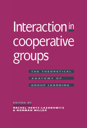 Interaction in Cooperative Groups