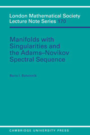 Manifolds with Singularities and the Adams-Novikov Spectral Sequence