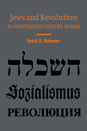 Jews and Revolution in Nineteenth-Century Russia