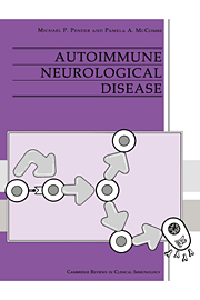 Autoimmune Neurological Disease