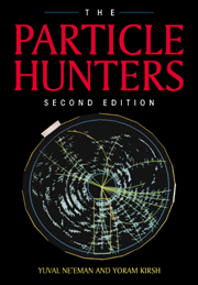 The Particle Hunters