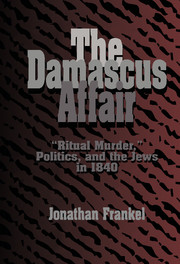The Damascus Affair