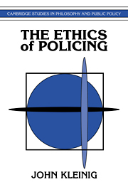 The Ethics of Policing