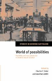 World of Possibilities