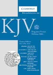KJV Cameo Reference Edition with Concordance and Dictionary