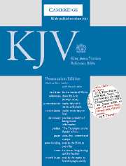 KJV Presentation Reference Edition Red Letter with Concordance and Dictionary