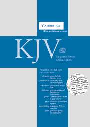 KJV Presentation Reference Edition with Concordance and Dictionary