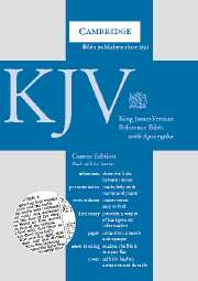 KJV Standard Reference Edition with Apocrypha