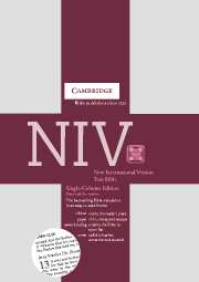 NIV Single Column Text Edition