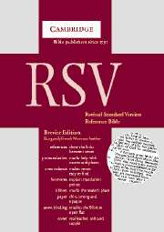 Bible RSV353 Brevier Reference Edition with Concordance